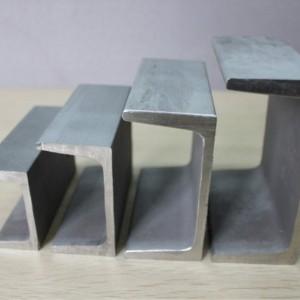 U Steel 80mm  Channel Mild Steel Channel