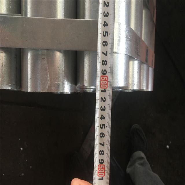 gi pipe length  test